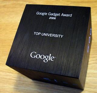 google-trophy-top.jpg