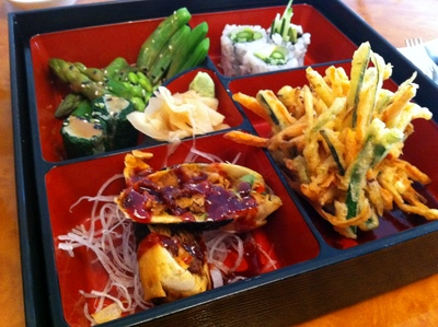 Bento Box at a fancy Japanese restaurant in Amsterdam called Momo