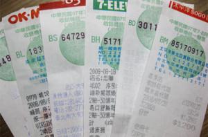 taiwan_receipts